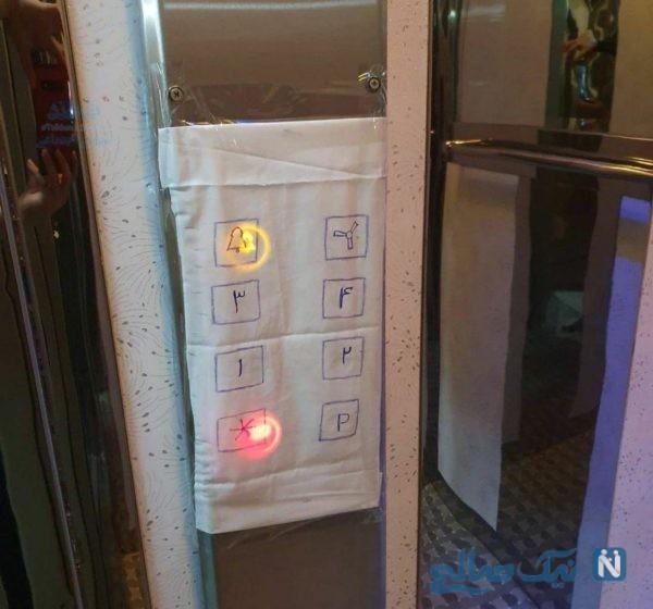 خلاقیت های کرونایی برای لمس نکردن دکمه های اسانسور