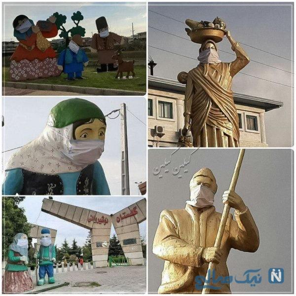 تغییر استایل مجسمه ها