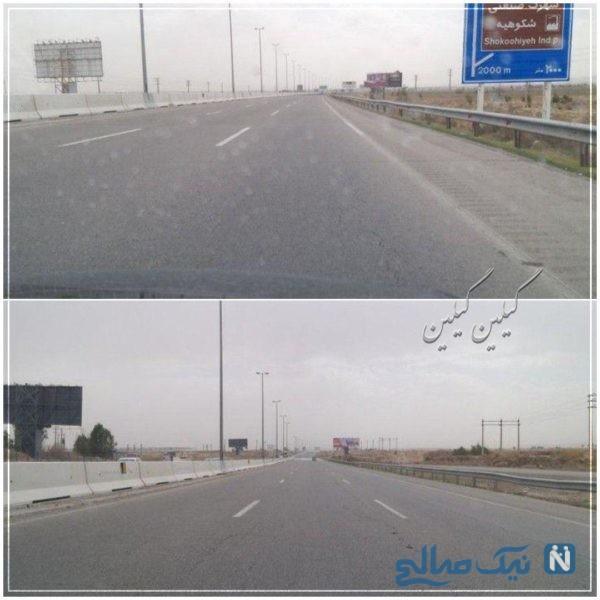 برهوت جاده قم تهران