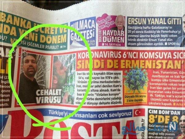 لیس زدن ضریح در روزنامه های خارجی