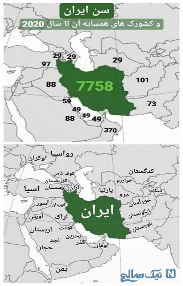 راهپیمایی در سال 1407