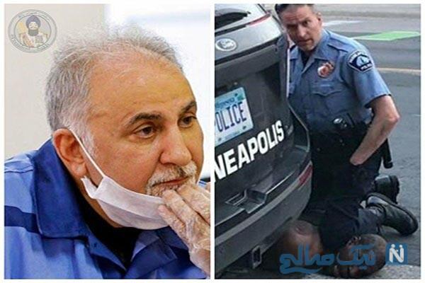 عکس های خنده دار از تفاوت وجود ایموجی و نبود آن تا راه بخشیده شدن پلیس قاتل سری ۷۱۸
