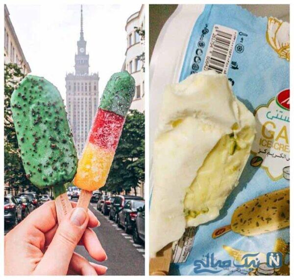 بستنی های ما بستنی های آنها