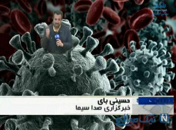 حسینی بای از ویروس کرونا
