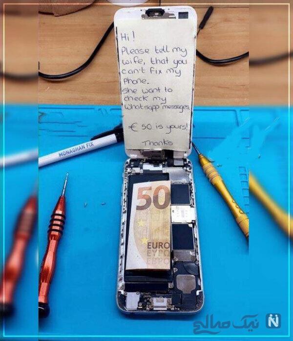 نوشته برای تعمیرکارش بگو گوشی درست نمیشه زنم می خواد واتس اپمو چک کنه