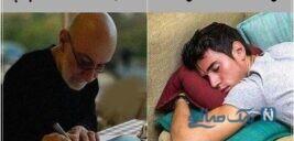 عکس های خنده دار از فرشته سمت راست و چپ تا طریقه استفاده از شیلد