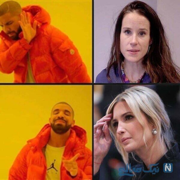ماسک نارنگی ترامپ