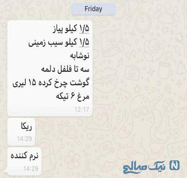 جملات عاشقانه بعد از ازدواج