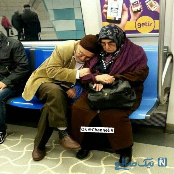 این طوری در کنار هم پیر شید