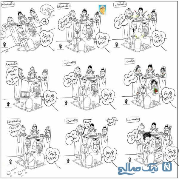 روز دانشجوی آنلاین