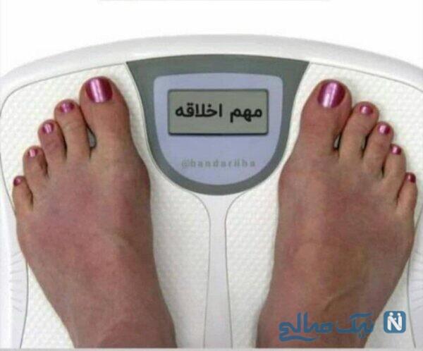 شعار افراد چاق