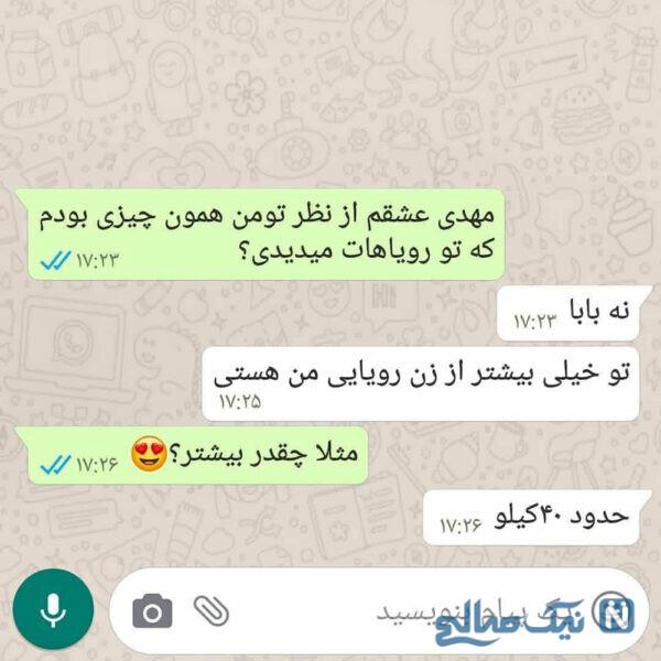 از سرنوشت مهدی خبری نیست