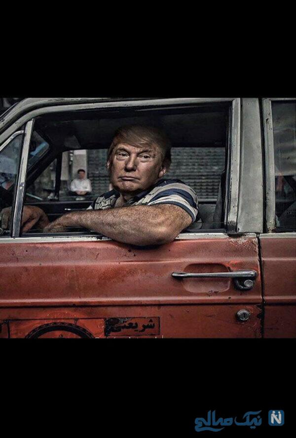 شغل جدید ترامپ