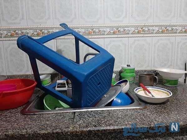 وقتی می خوام ظرف بشورم