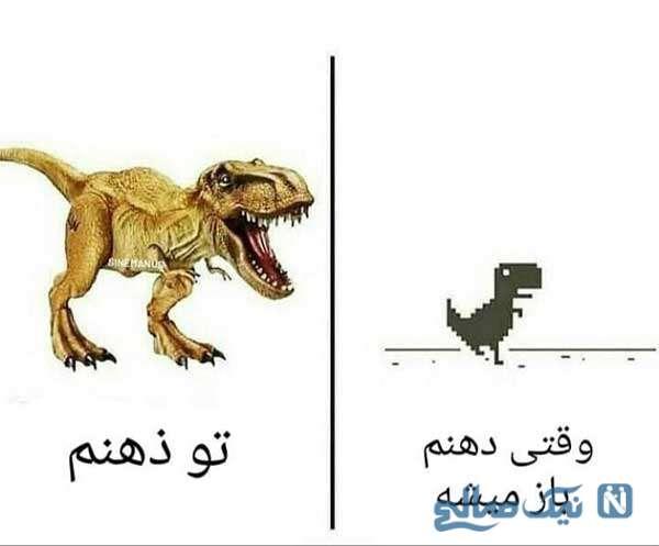 عکس های خنده دار اسنپ فود ایرانی تا از اون نگاه ها