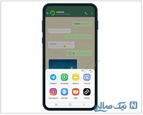 شیطنت تلگرام درباره سایر شبکه های اجتماعی