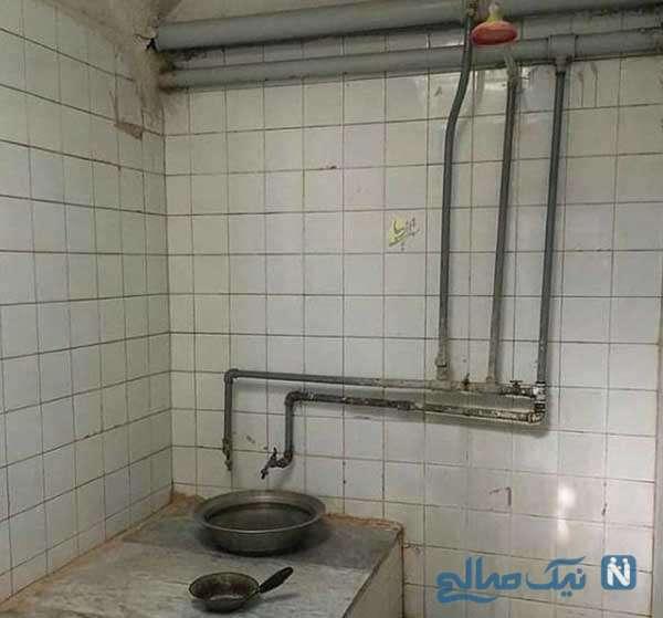 حمام دهه شصتی