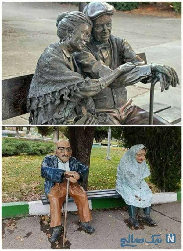 تندیس زوج سالمند