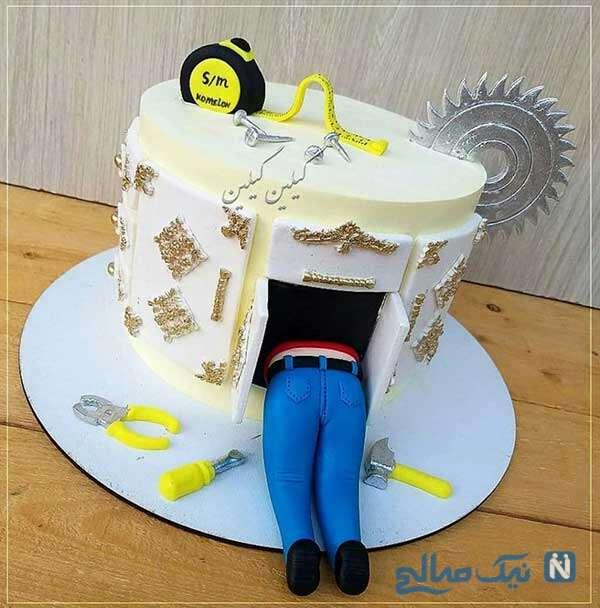 کیک مخصوص شغل همسر