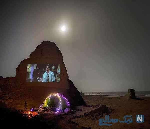 سریال فرندز روی صخره ای از جزیره هرمز