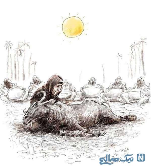 خوزستان گرم