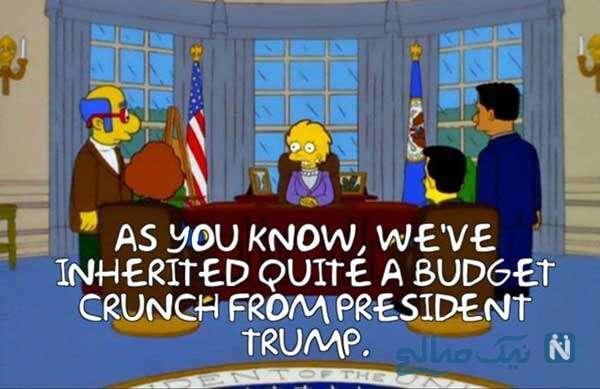 هریس رییس جمهور می شود
