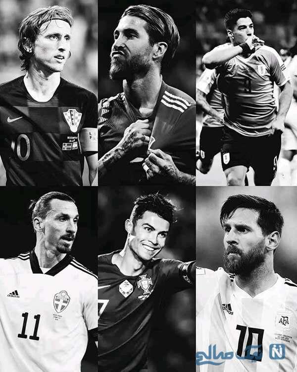 آخرین جام جهانی ستاره ها