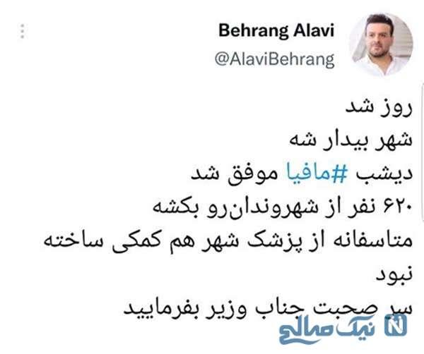 آمار بالای ایران