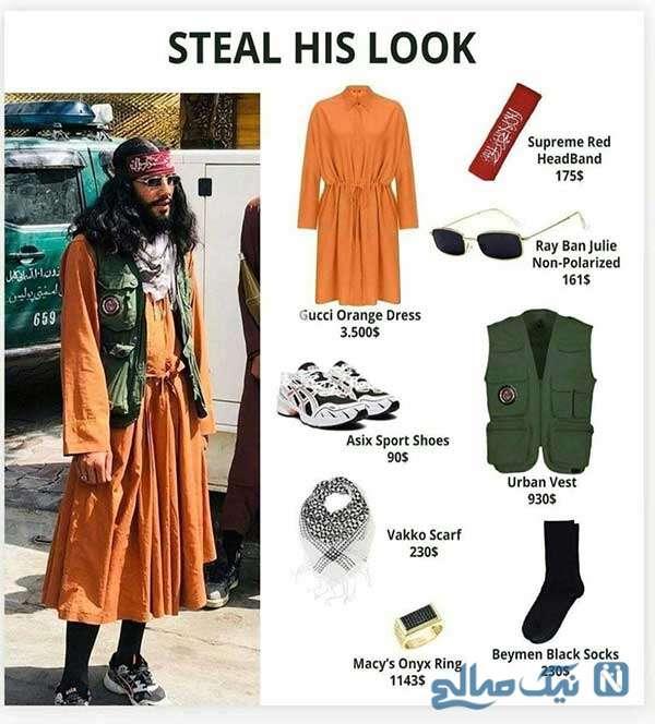 استایل طالبانی
