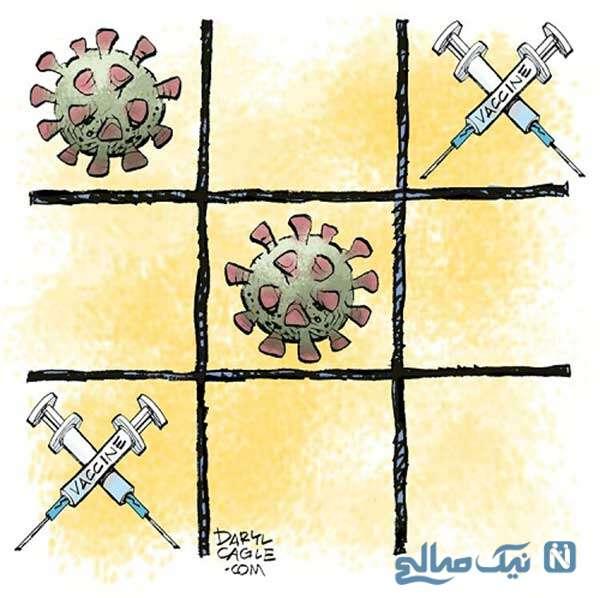 کدام میبره واکسن یا کرونا
