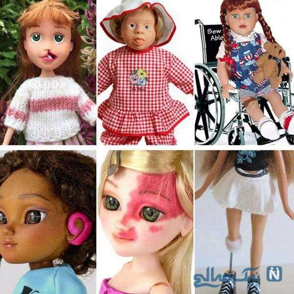 عروسک های دارای معلولیت