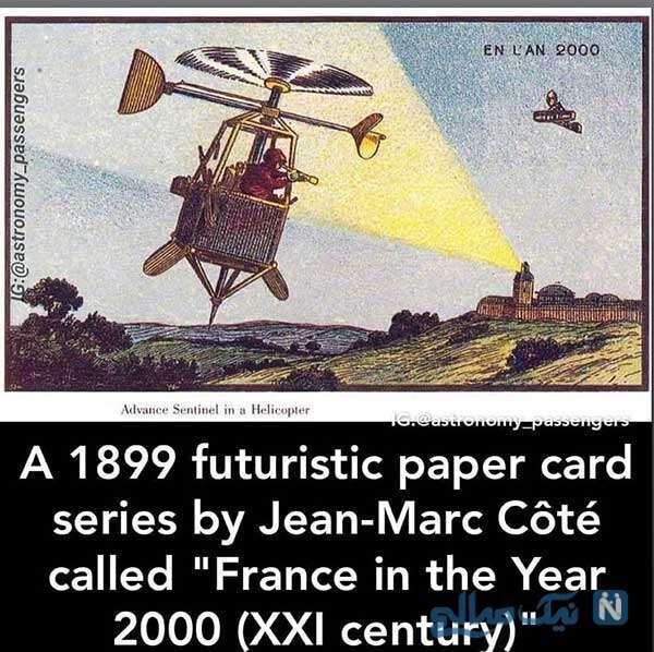 پیش بینی فرانسه