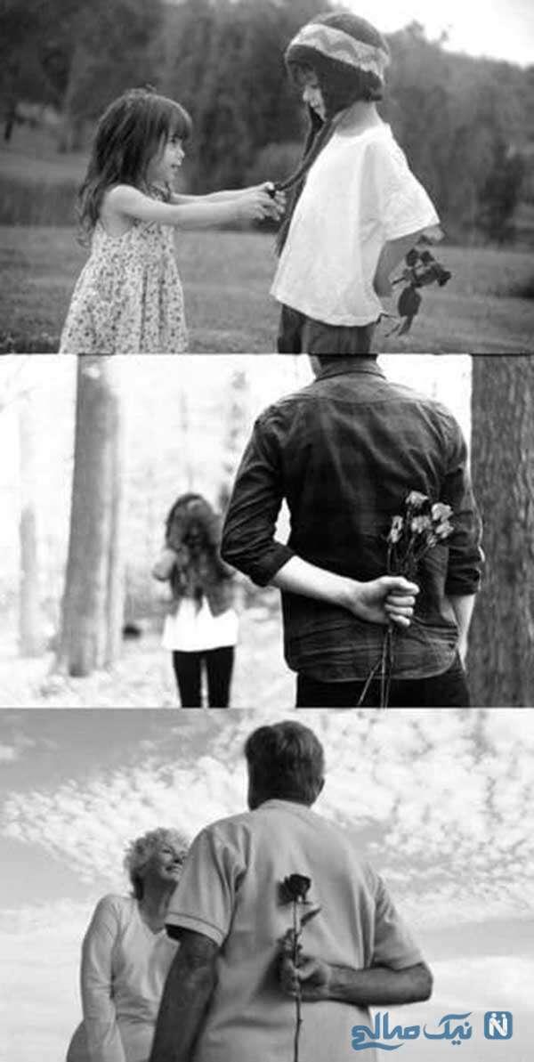 دوران عاشقی