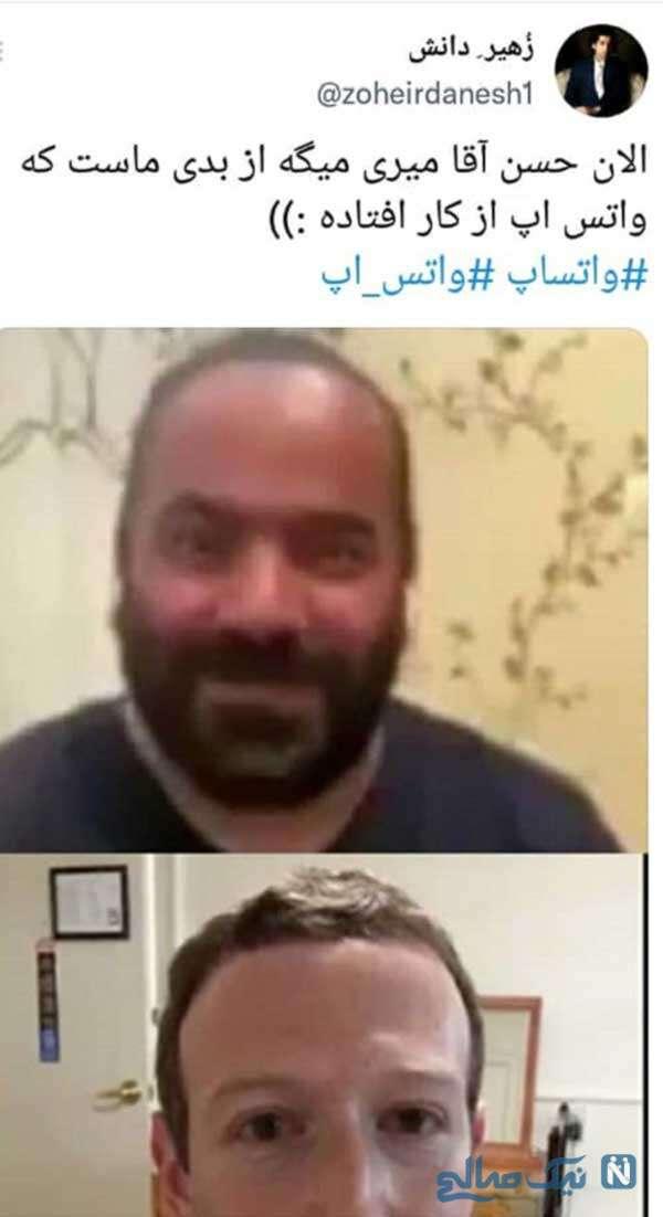 لایو حسن میری با زاکربرگ