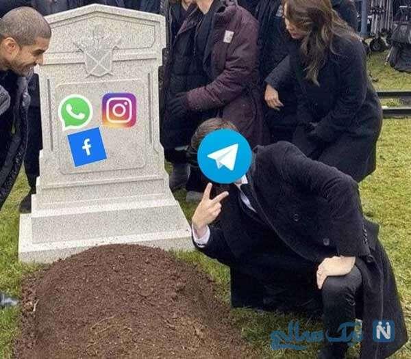 پیروزی تلگرام بر رقیبان