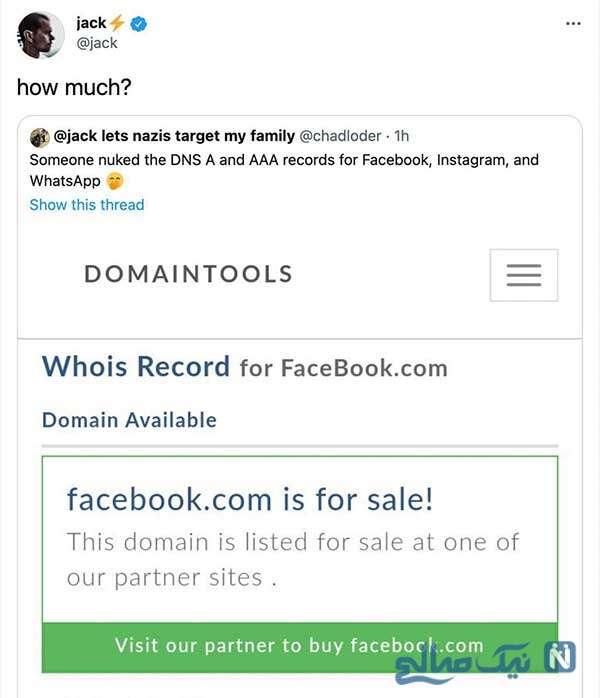 فروش دامنه فیسبوک