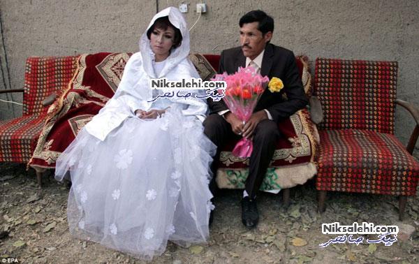 ازدواج زوج معتاد افغانی به کمک خیر ایرانی +عکس
