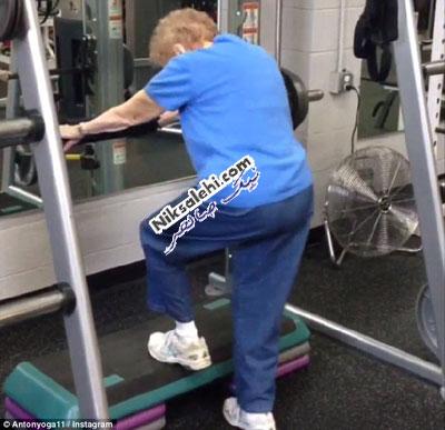 قدرت بدنی عجیب پیرزن ۹۷ ساله +تصاویر