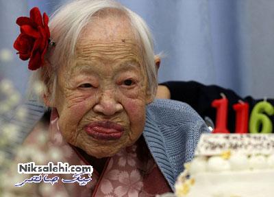 افشا شدن راز یک پیرزن سالخورده +عکس
