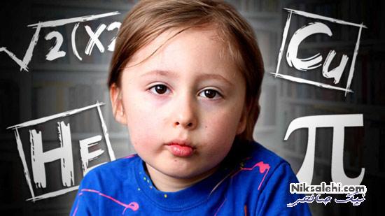 قدرت عجیب و ناشناخته یک پسر پنج ساله +عکس