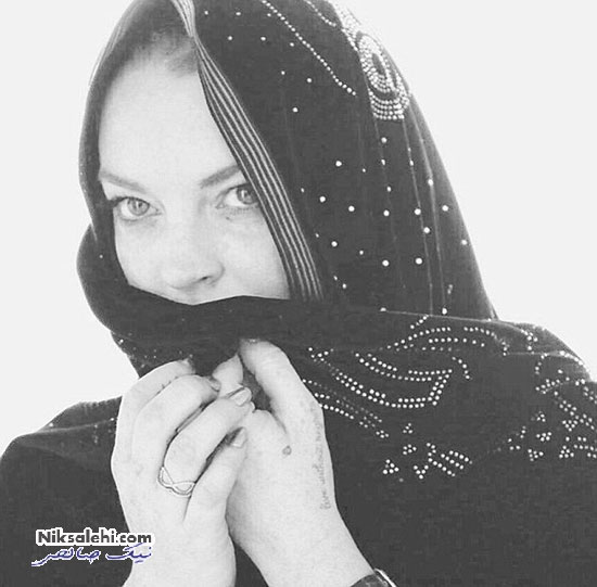 لیندزی لوهان و خط تولید پوشاک باحجاب و جدیدش +عکس