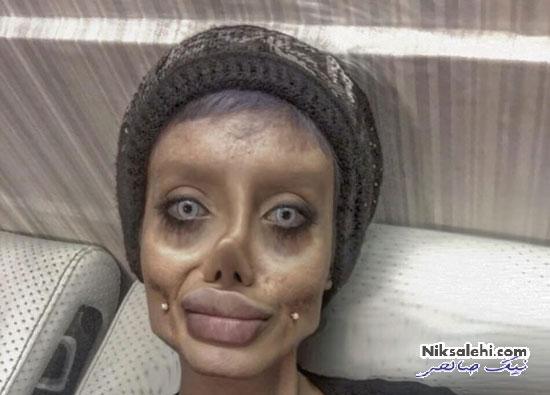 دختر ایرانی شبیه عروس مرده