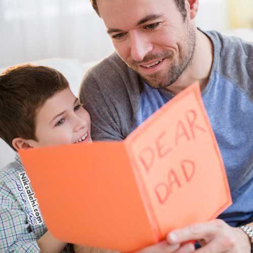 ایده های روز پدر