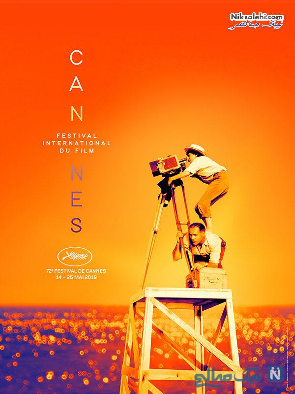 جشنواره فیلم کن 2019