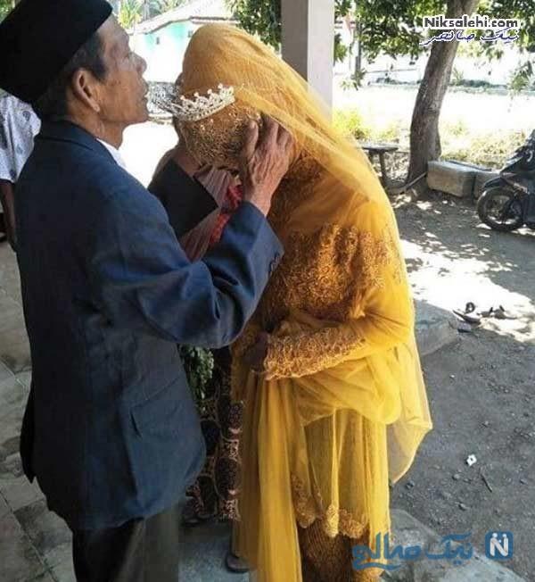 ازدواج پیر و جوان