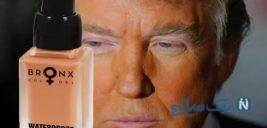 آرایش دونالد ترامپ و افشای جنجالی محصول دقیقی که استفاده می کند