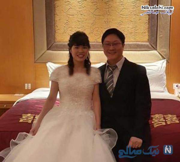 جشن عروسی متفاوت