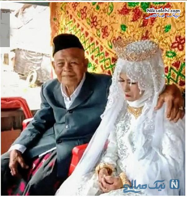 عروسی جنجالی