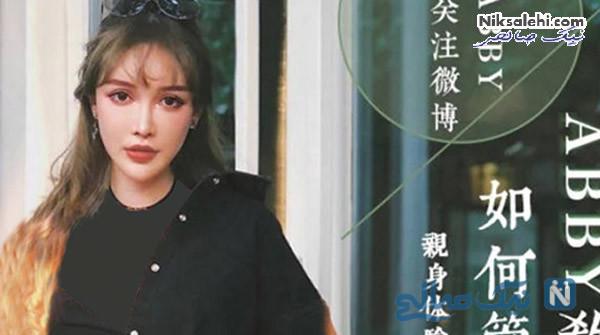 دختر چینی در تبلیغات