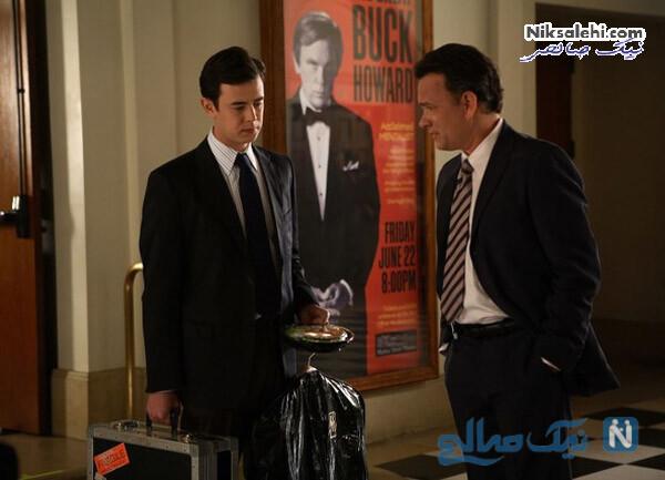 تام هنکس و پسرش